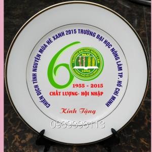 Đĩa in logo ĐH Nông Lâm